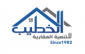 Real Estate Sales Executive at elkhatib