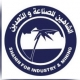 Jobs and Careers at elshahin group Egypt