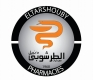 Jobs and Careers at Eltarshouby Pharmacy Egypt