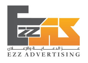 Ezz Advertising Logo
