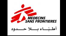 Jobs and Careers at Médecins Sans Frontières / أطباء بلا حدود  - International field work