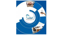 Jobs and Careers at El-Taef