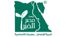 Jobs and Careers at Misr Elkheir Foundation