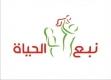 Clinic Administrator - Qalubia