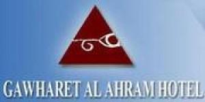 gawharet alahram hotel Logo