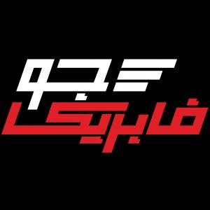 GoFabreka Logo