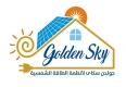 Jobs and Careers at golden sky Egypt