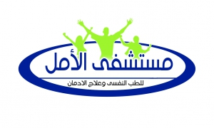 Hope Hospital  Logo