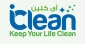 Accountant at iClean Factory