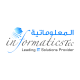 Jobs and Careers at informaticstec Egypt
