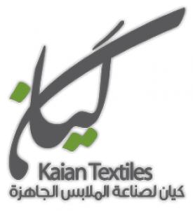 kaian textiles Logo