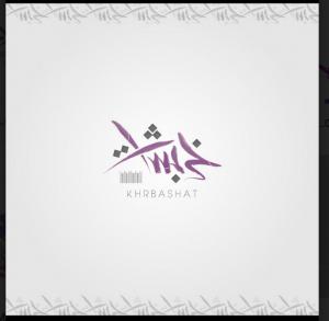 khrbashat store Logo