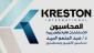 Financial Analyst at AL-MOHASEBON KRESTON INTERNATIONAL
