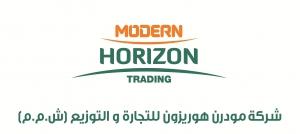Modern Horizon Logo