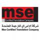 Translation Manager - Arabic/English