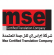 Outdoor Sales Representative at mse certified translation company
