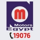 Jobs and Careers at National Motors Egypt Egypt