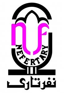 El Tawheed For Advanced Industries ( sparkle shampoo) Logo