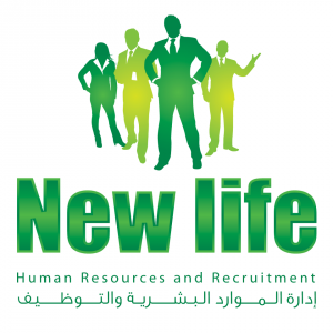 New life for Human Resources and Recruitment Logo