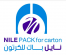 Graphic Designer at nilepack