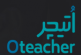 Online English Instructor at oTEACHER
