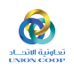 Jobs and Careers at union coop Egypt