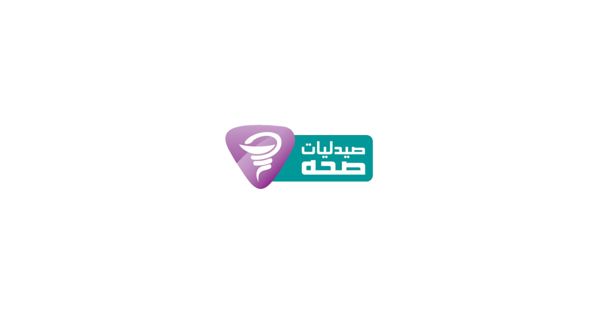 Job: Pharmacist at sehha pharmacy in Cairo, Egypt | WUZZUF