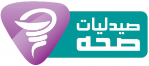 Sehha Pharmacy Logo