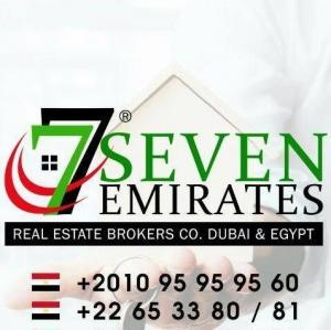 seven emirates Logo