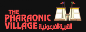 The Pharaonic Village Logo