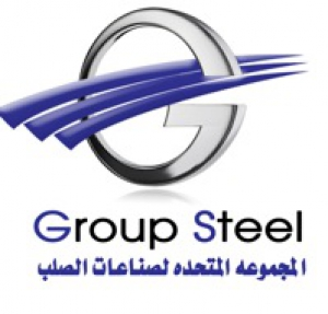 United Group for Steel Industries Logo
