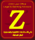 Jobs and Careers at zaki law office Egypt