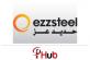 Material Intern @ EZZ Steel at iHub