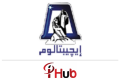 Mechanical  Engineer Intern @ Egyptalum