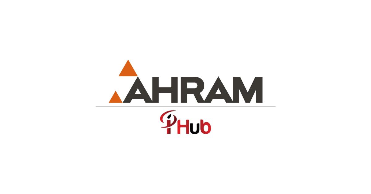 Internship: Tool Design Engineer Intern @ Ahram Security