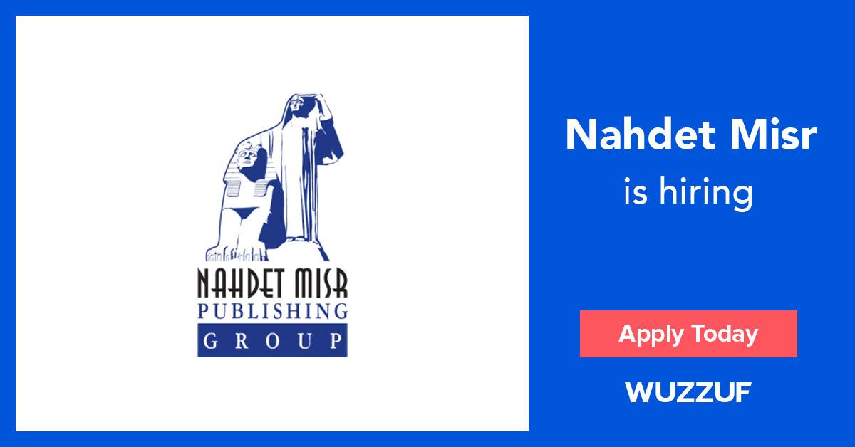 صورة Job: Senior Instructional Designer at Nahdet Misr Publishing Group in Giza, Egypt