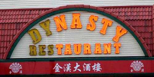 Dynasty Restaurant Sign