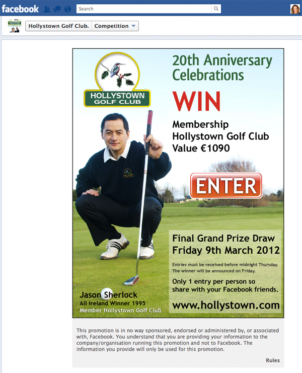 Hollystown Fb Competition Membership Entry Screen
