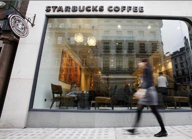 Starbucks Debranded