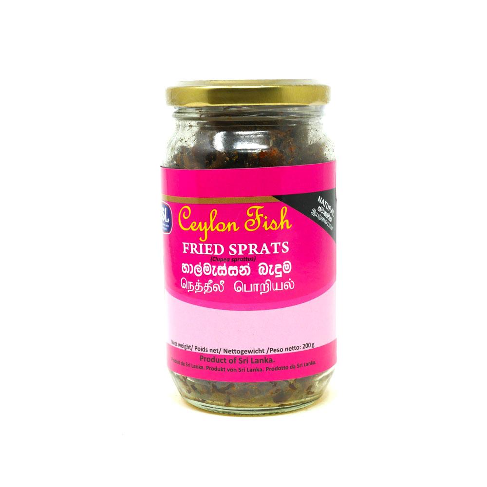Ceylon Fish  Fried Sprats