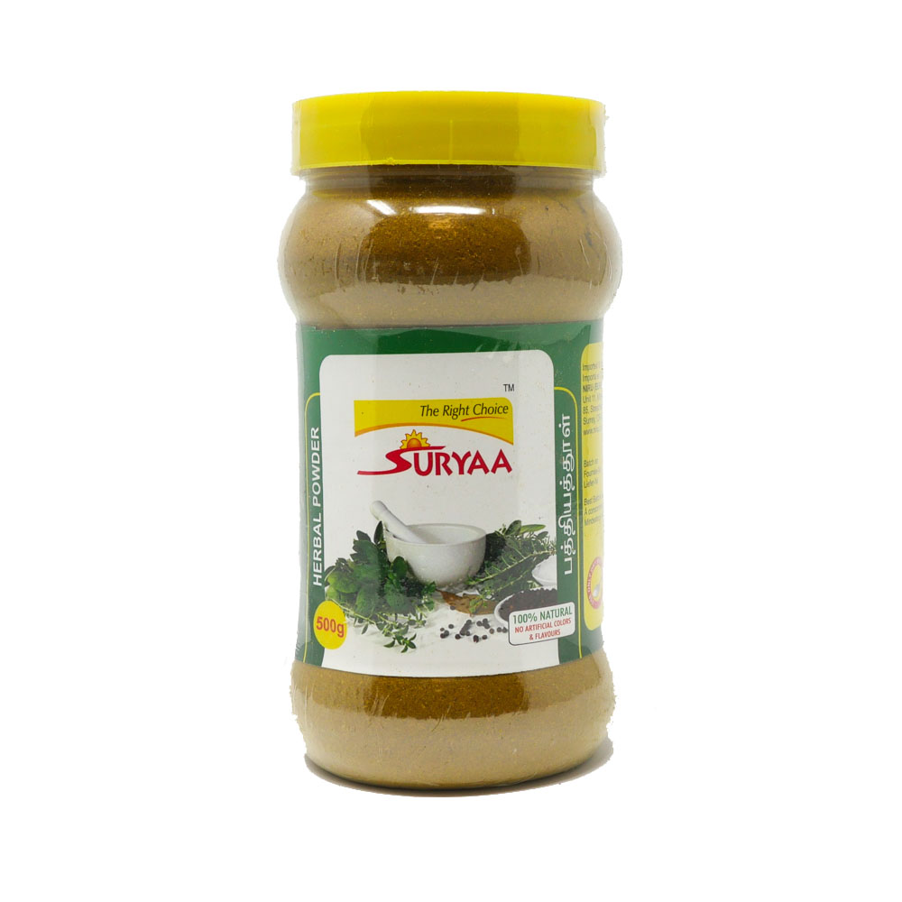 Suryaa Herbal Curry Powder