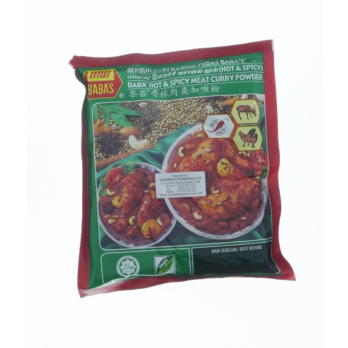 Hot & Spicy Meat Curry Powder Baba's 100g