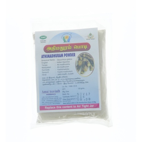Adhimadhuram Powder 100g