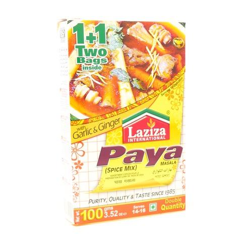 Garlic & Ginger Paya Mix Laziza 100g
