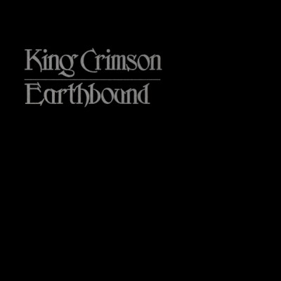 Earthbound expanded