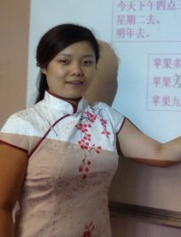 Guannan offers Chinese lessons in East London