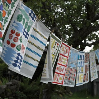 our high quality cotton/linen tea towels are Swedish designs or by illustrator charlotte farmer