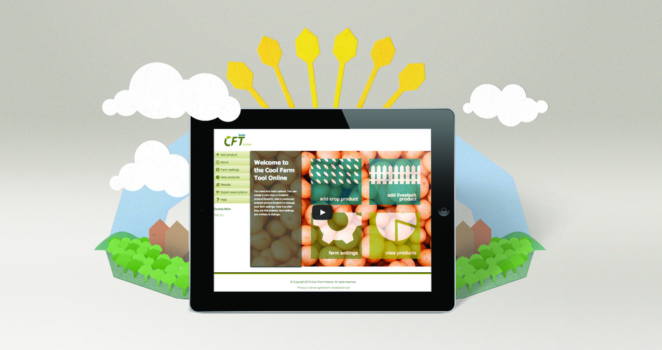 Cool Farm Tool app