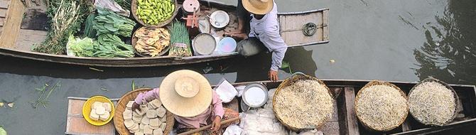 Yara Thailand