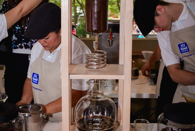 Yara Champion Coffee Competition - Colombia